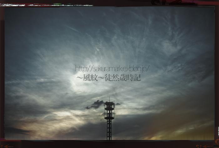 暗雲タワー。_f0235723_1952688.jpg