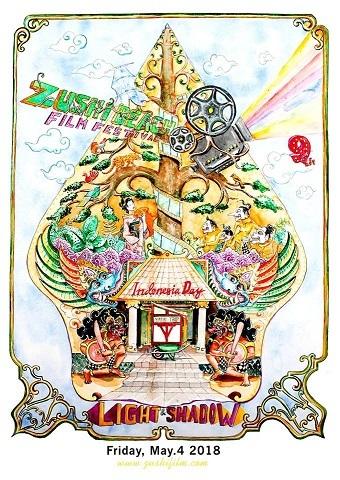 インドネシアチーム&Indonesia Day(5/4)のプログラムの詳細@逗子海岸映画祭 _a0054926_13271928.jpg