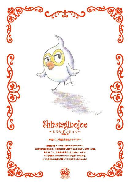 東急ハンズ姫路店出店は、本日までとなっております!_a0129631_10034400.jpg