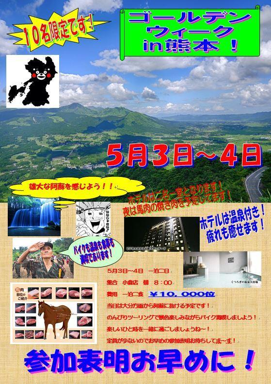 f0056935_11573615.jpg