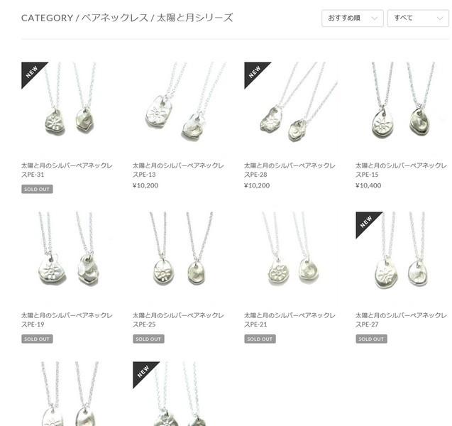 売り切れ商品のお知らせ_b0364938_11031091.jpg