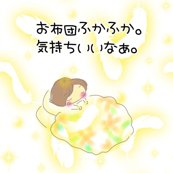 f0183846_20314985.jpg