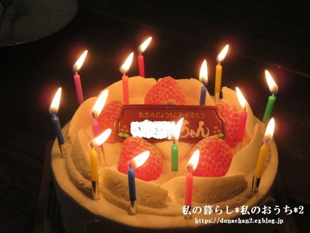 ++ささやかなお祝い&GW++_e0354456_06555287.jpg
