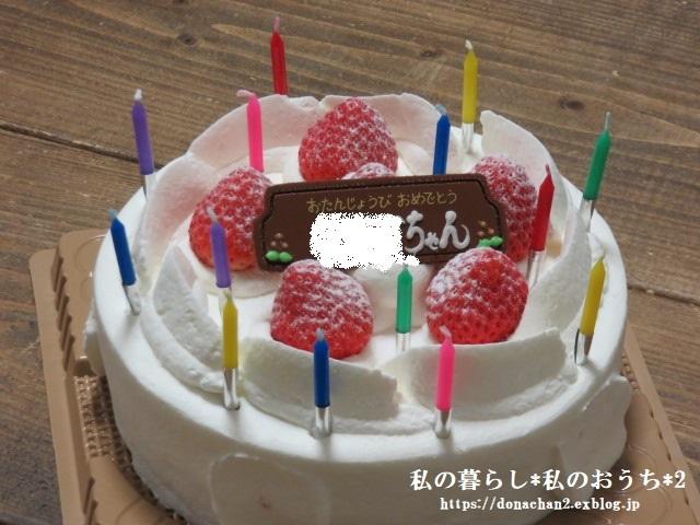 ++ささやかなお祝い&GW++_e0354456_06560048.jpg