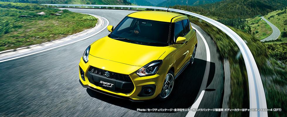 最近乗った日本車達 ~その1 スズキ・スイフト~_a0042970_18070647.jpg