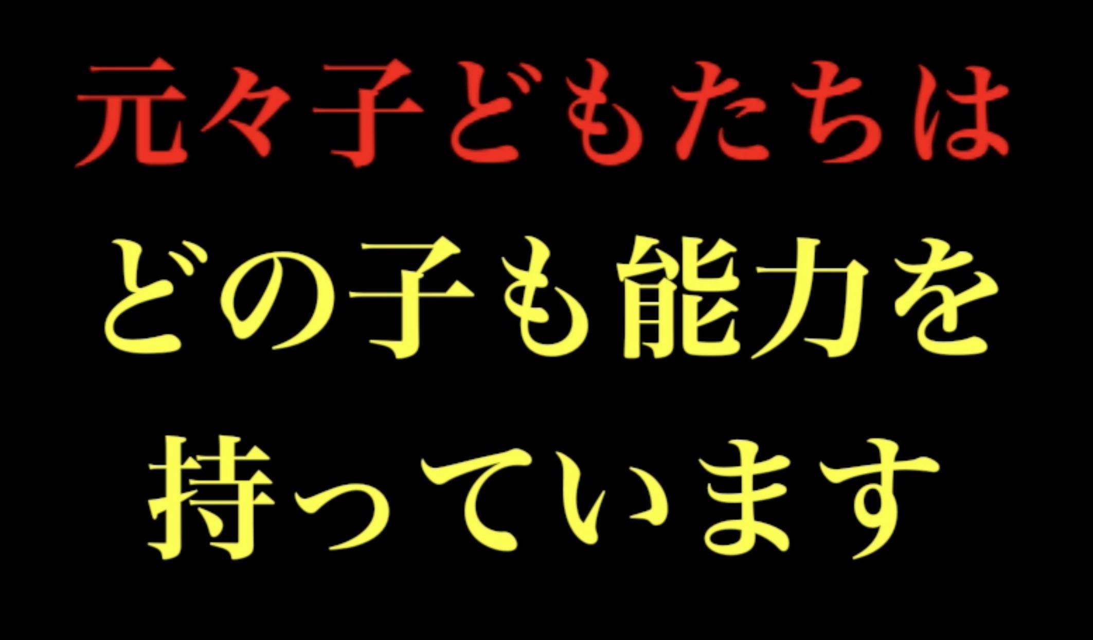 第2882話・・・バレー塾in伊達_c0000970_14442915.jpg