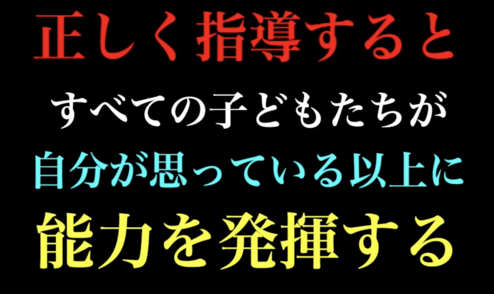 第2882話・・・バレー塾in伊達_c0000970_14443025.jpg