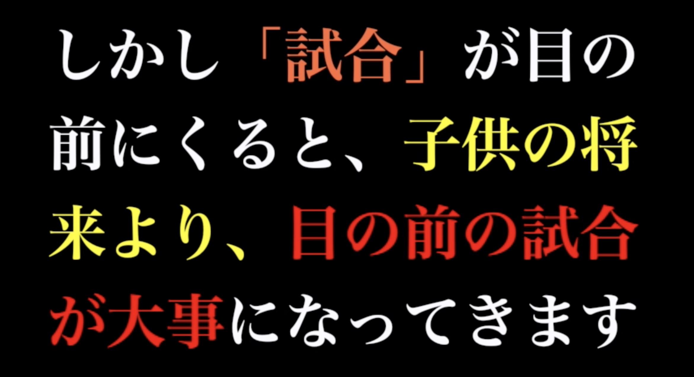 第2882話・・・バレー塾in伊達_c0000970_14474066.jpg