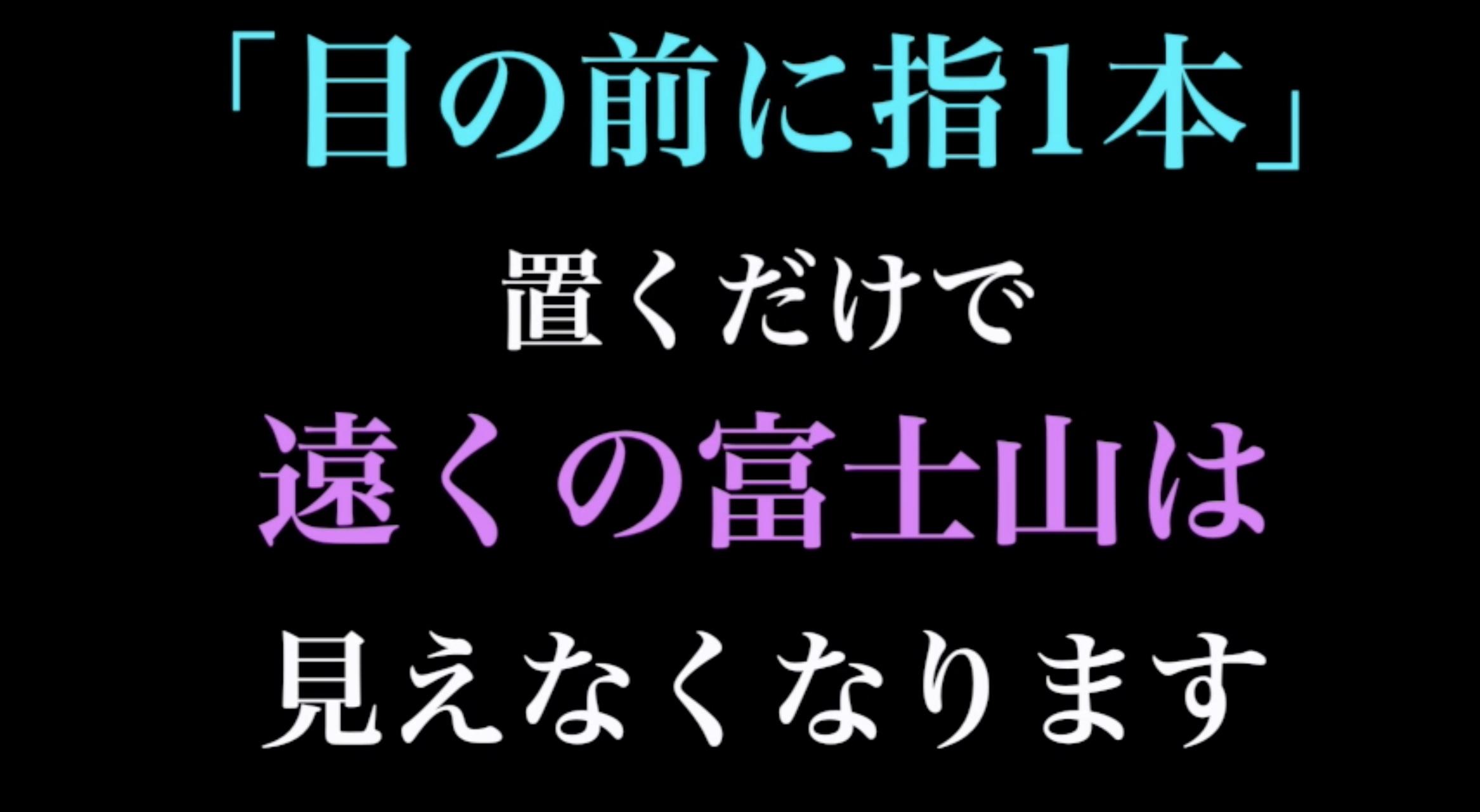 第2882話・・・バレー塾in伊達_c0000970_14474130.jpg