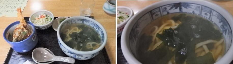讃岐うどん『麦庵』 スープが美味しい。喉越し抜群_f0362073_10292842.jpg