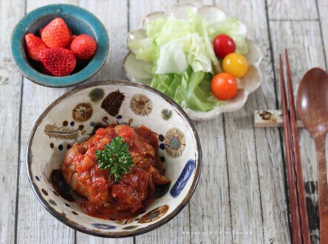 チキンのチリトマトソース煮(๑¯﹃¯๑)♪_c0139375_9541958.jpg