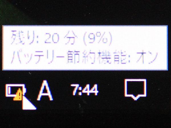 b0207491_10591867.jpg
