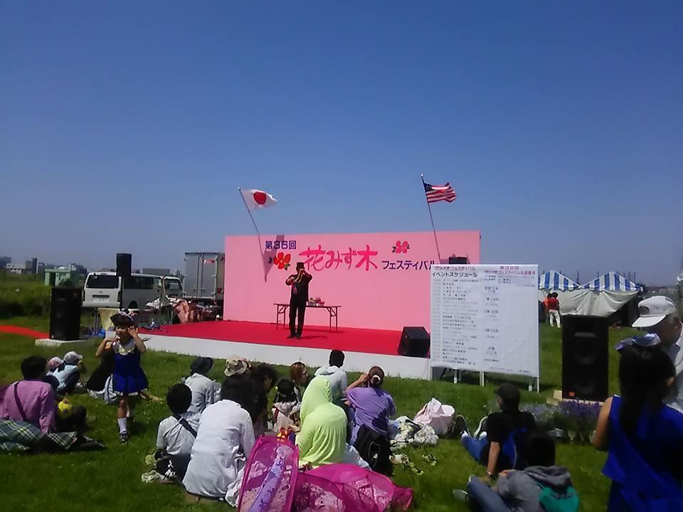 花みず木フェスティバル はらっぱプレーパーク30周年_c0092197_03044349.jpg