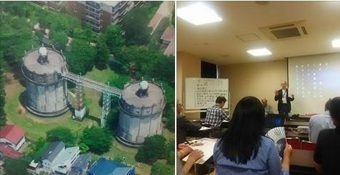 駒沢給水塔風景資産保存会(コマQ) 定期総会2018_c0092197_17114750.jpg