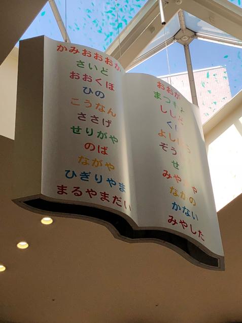 童謡コンサートのチラシ配布終了_f0144003_16552511.jpg