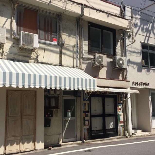 神戸でフォトジェニックなお散歩_d0285416_22115072.jpg