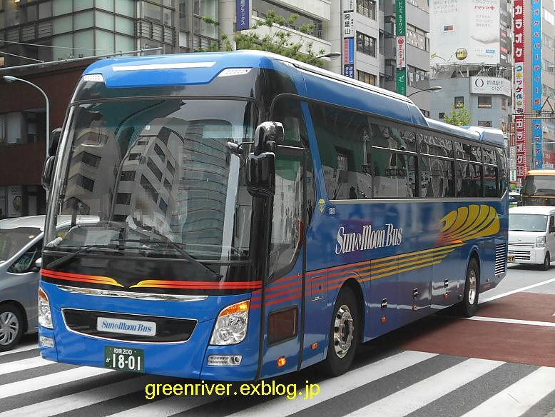 大新東 和泉200か1801_e0004218_19355655.jpg