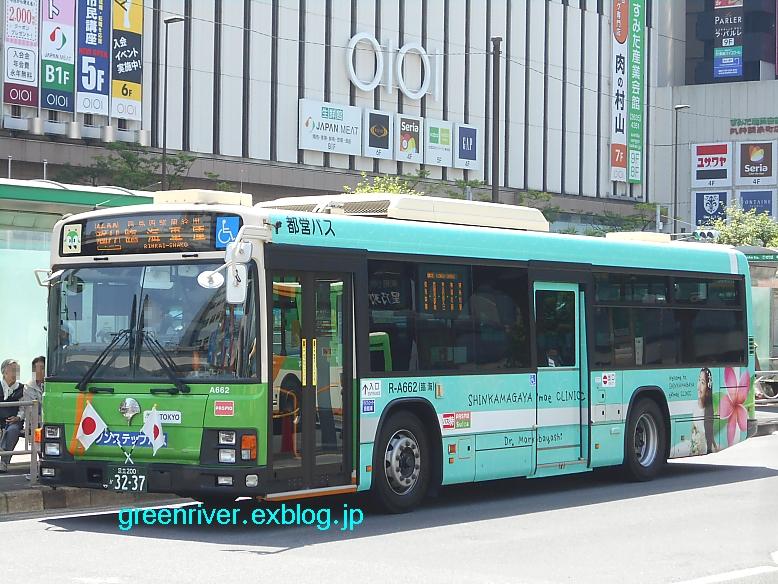 東京都交通局 R-A662_e0004218_19581779.jpg