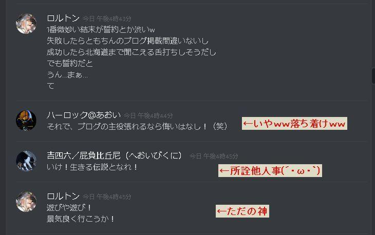 b0300920_18584361.jpg