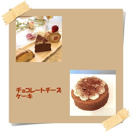 f0340021_16143740.jpg