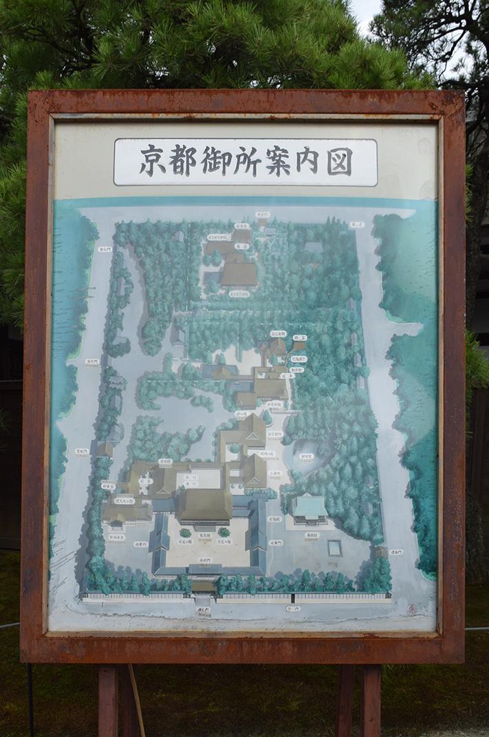 幕末京都逍遥 その54 「京都御所」_e0158128_23225678.jpg