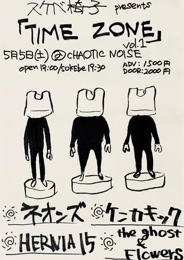 KIYOSHIRO FOREVER!!_f0004730_15114833.jpg
