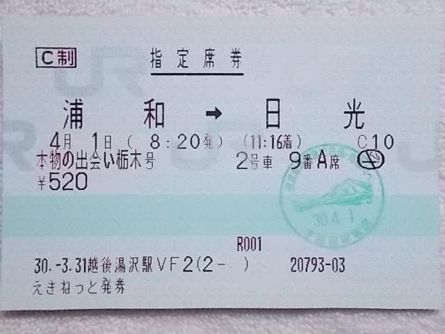 b0283432_00352811.jpg