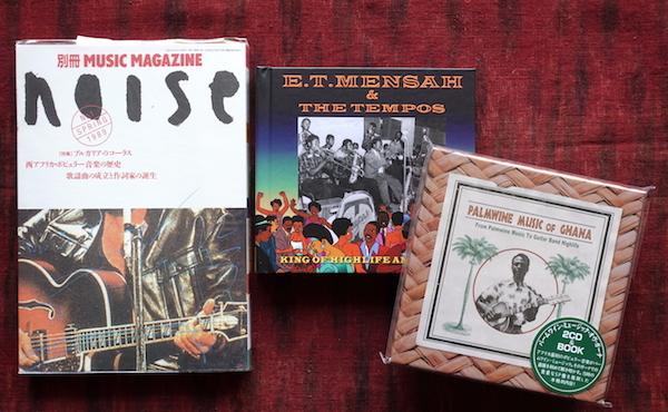 読書メモ:John Collins on Highlife (Books on Ghana 1)_d0010432_22200143.jpg
