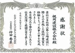 f0151251_09584383.jpg