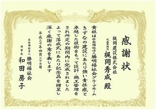 f0151251_14580675.jpg