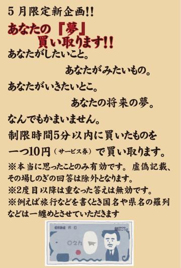 b0129362_09501875.jpg