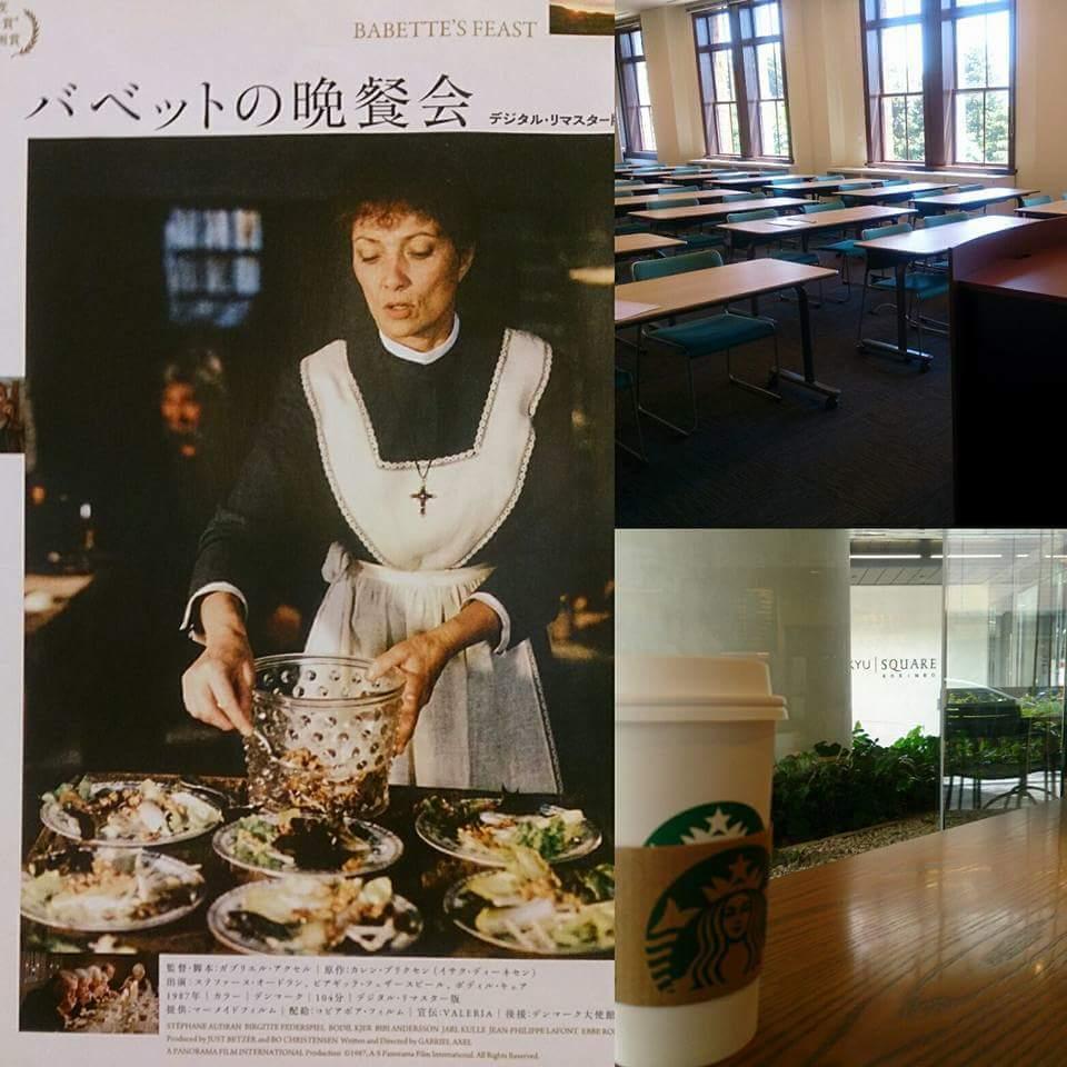 バベットの晩餐会_e0334462_05371280.jpg
