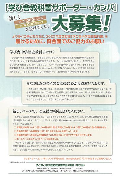 昭和の三種の神器_e0164563_13541525.jpg