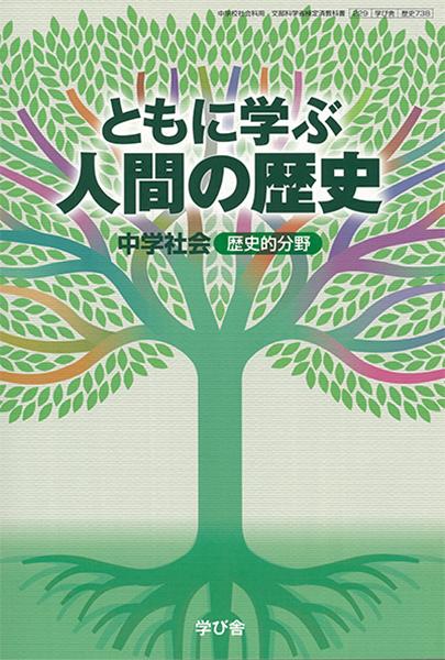 昭和の三種の神器_e0164563_14010383.jpg