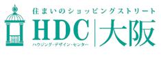 HDC ハウジング・デザイン・センター大阪  インテリア講師 /「グリーンの飾り方センスアップ講座」講師 _f0375763_20154444.png