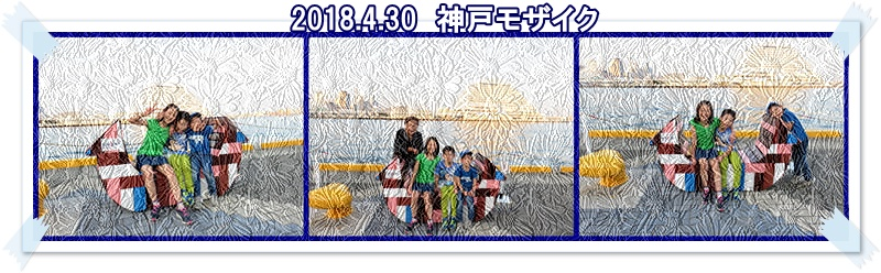 a0052666_1361641.jpg