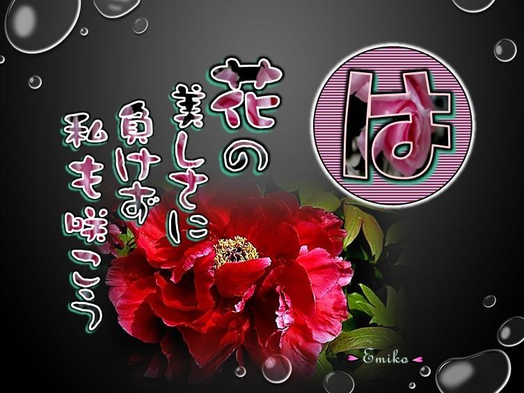 f0214467_09085782.jpg