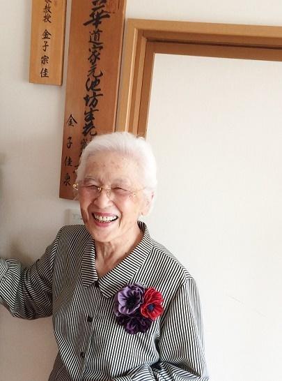 92歳おめでとう!「アネモネのコサージュ」_c0122475_11301389.jpg