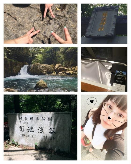 熊本・菊池。_a0157480_09581318.jpeg