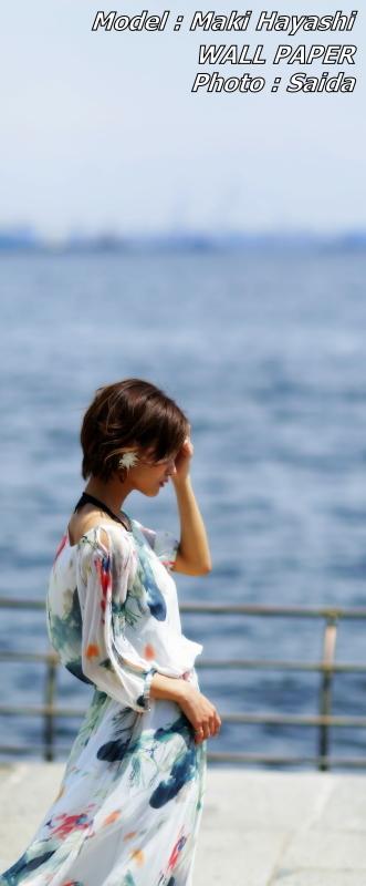 林まき ~みなとみらい臨港パーク(横浜) / WALL PAPER_f0367980_10115049.jpg