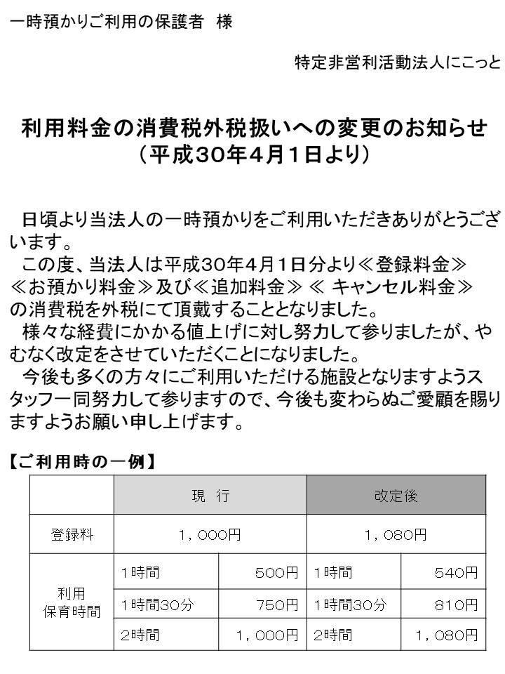 b0079382_10091487.jpg