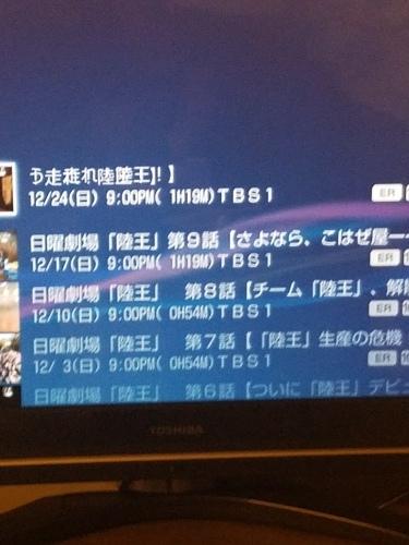 ドラマのお話_f0192306_14473339.jpg