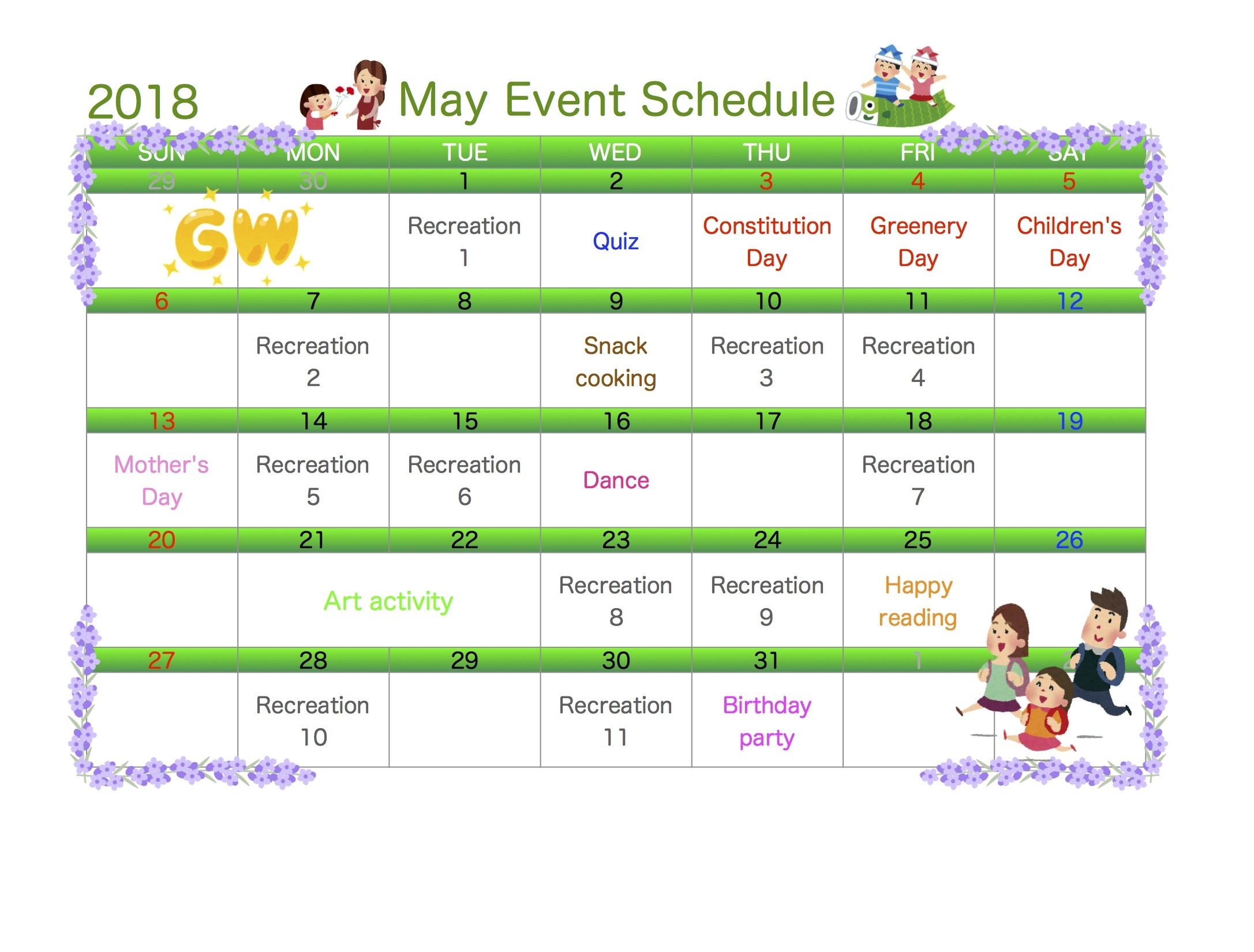 Event Schedule of May_c0315908_16121076.jpg