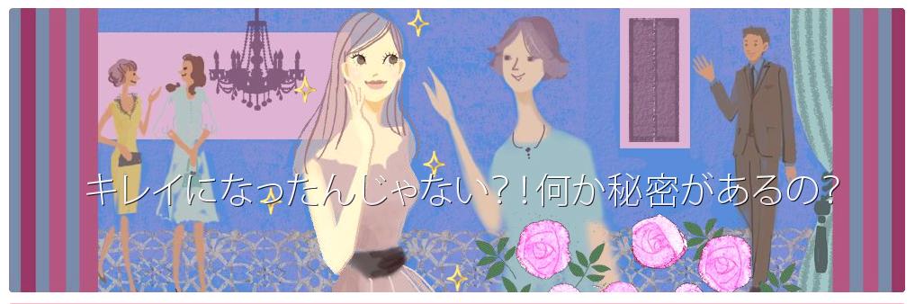 ロート製薬 肌研ハダラボモニターキャンペーン! _f0172313_02111101.jpg