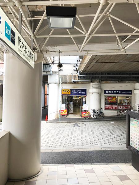 道案内 代々木上原駅から試着サロンまで_d0380315_22471193.jpg