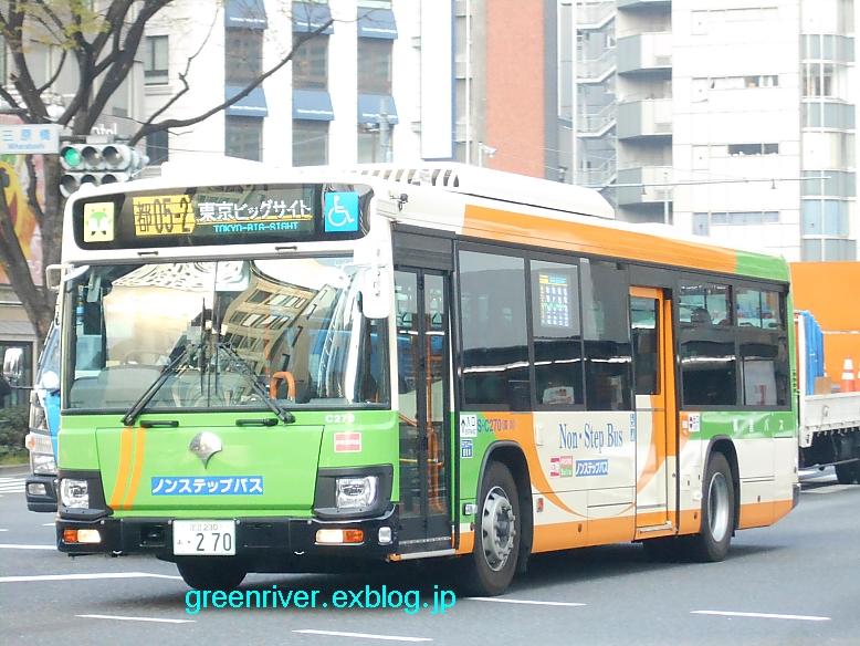 東京都交通局 S-C270_e0004218_21433190.jpg