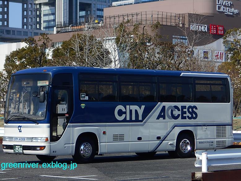 シティアクセス相模 あ2502_e0004218_2203433.jpg