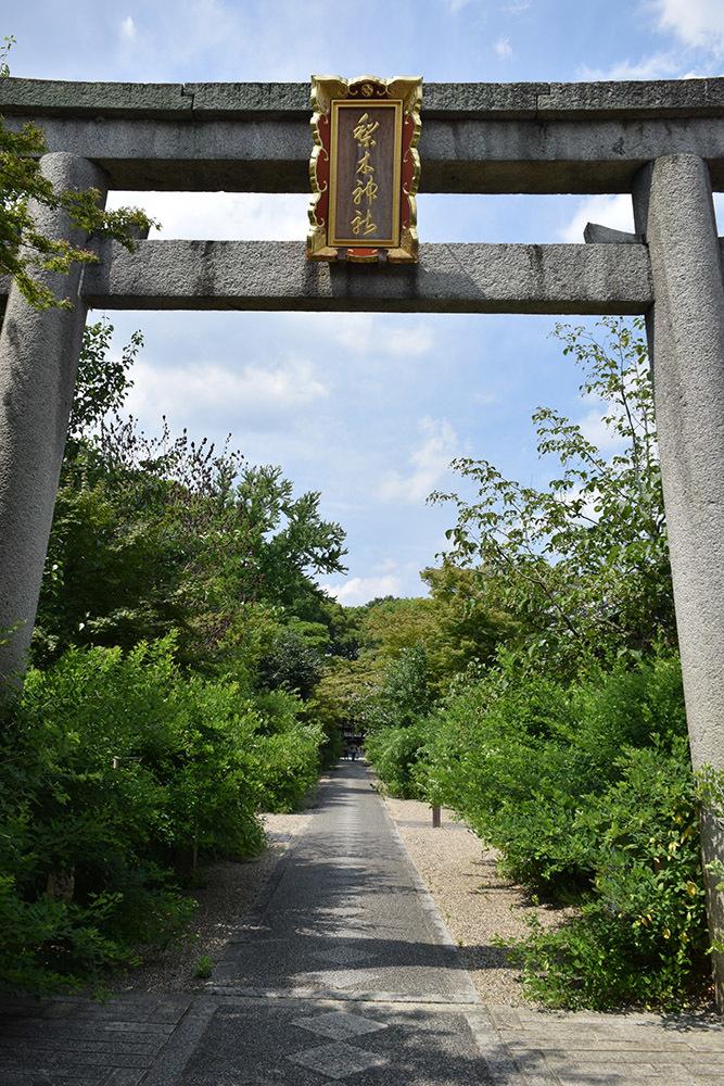 幕末京都逍遥 その66 「梨木神社」_e0158128_19213772.jpg