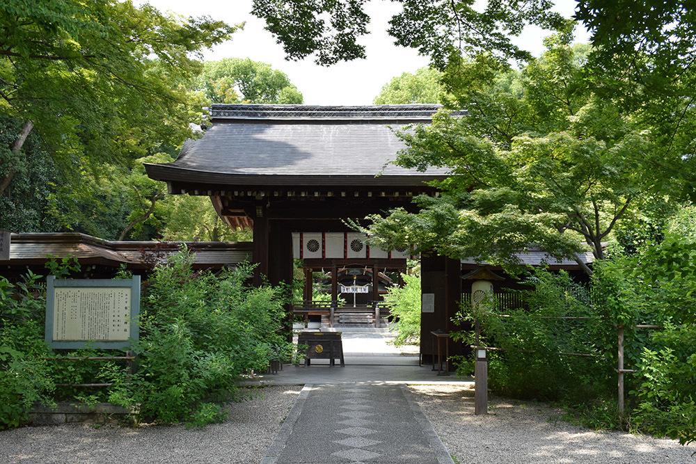幕末京都逍遥 その66 「梨木神社」_e0158128_19234872.jpg