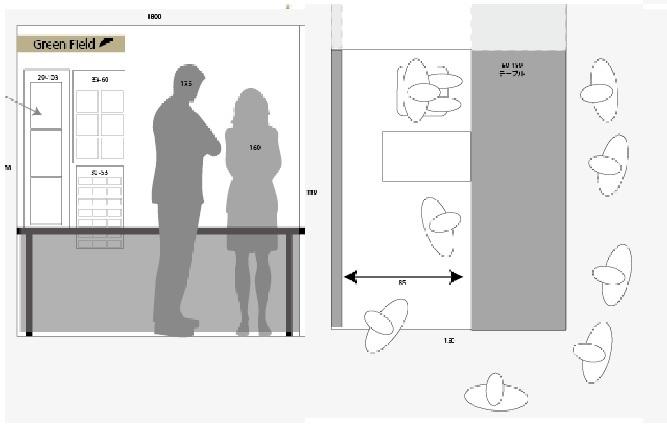 イベント用、図面を書いてもらいました。_d0345667_11222821.jpg